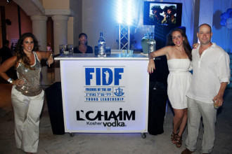 FIDF-Annual-White-Party-(16)